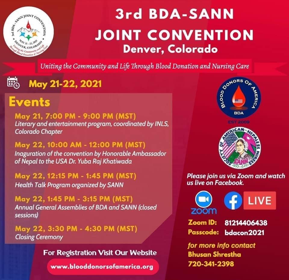 BDA convention flyer