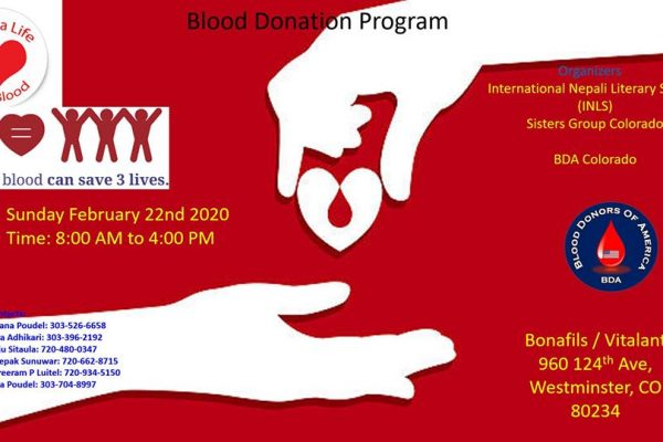 Invitation for Blood Donation at Westminster CO, Feb-22-2020