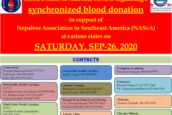 Synchronized Blood Donation Program, Sep-26-2020